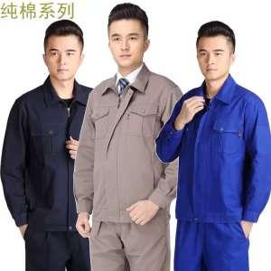 蓝色防静电工程服