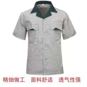 防静电短袖工装