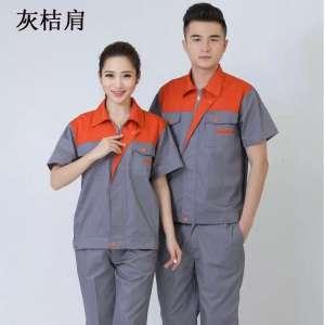 建筑短袖工服