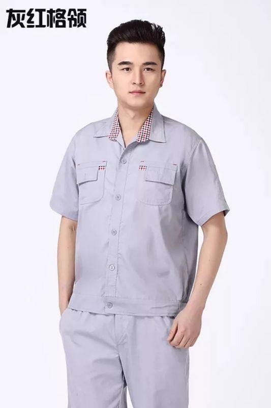 美容院护工如何选择东莞工作服?