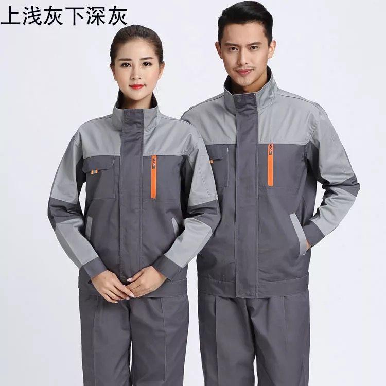 如何去除东莞工作服面料上的汗味?