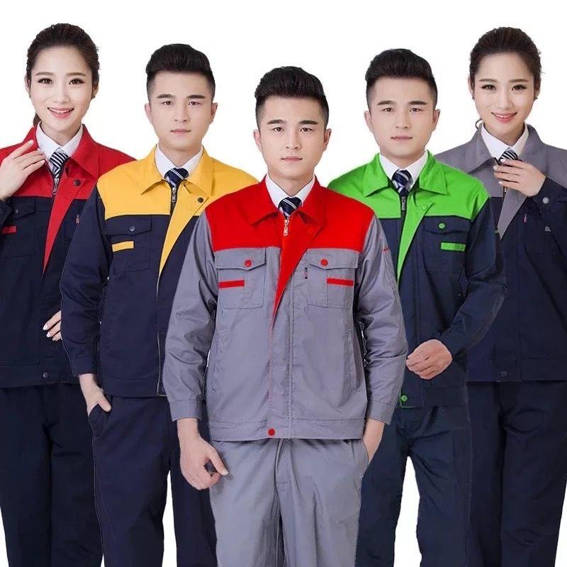 定做东莞工作服制服的重要性