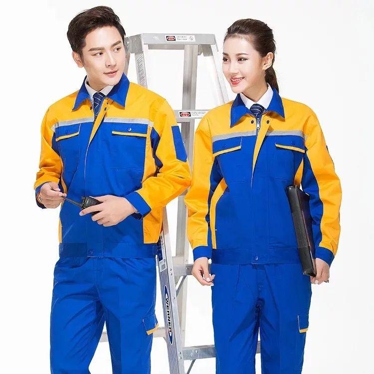 如何来选择蓝领东莞工作服