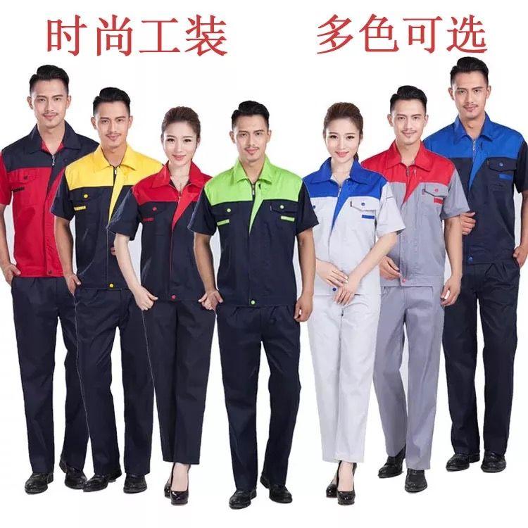 夏季东莞工作服款式应该如何选择呢