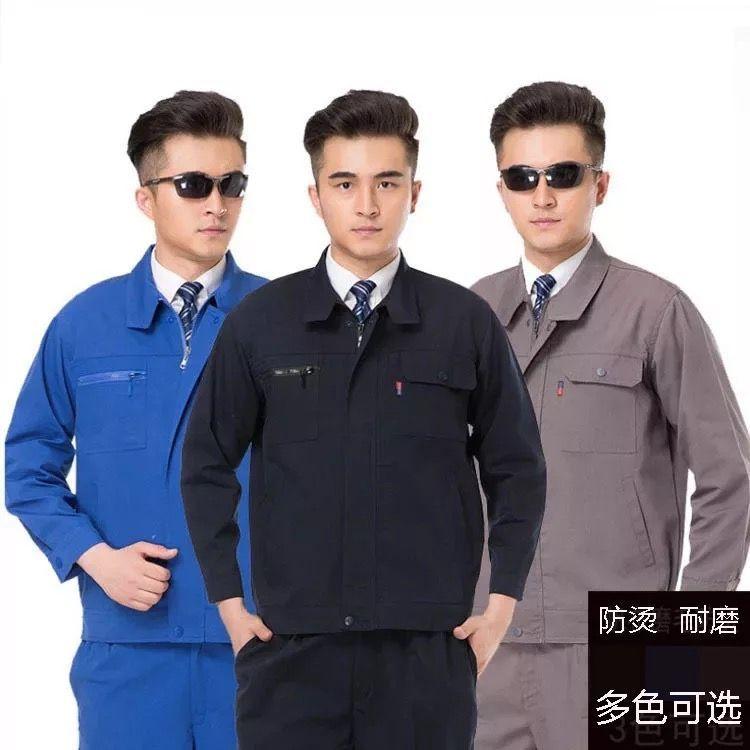 定制东莞工作服和现货制服差异。