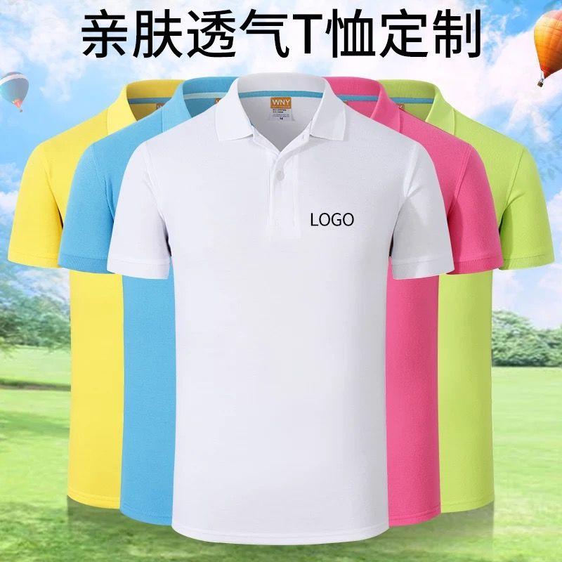 T恤衫定制需要注意的哪些细节?