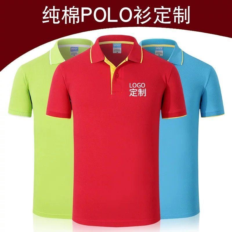 T恤衫面料分类,不同T恤衫面料特点是什么?