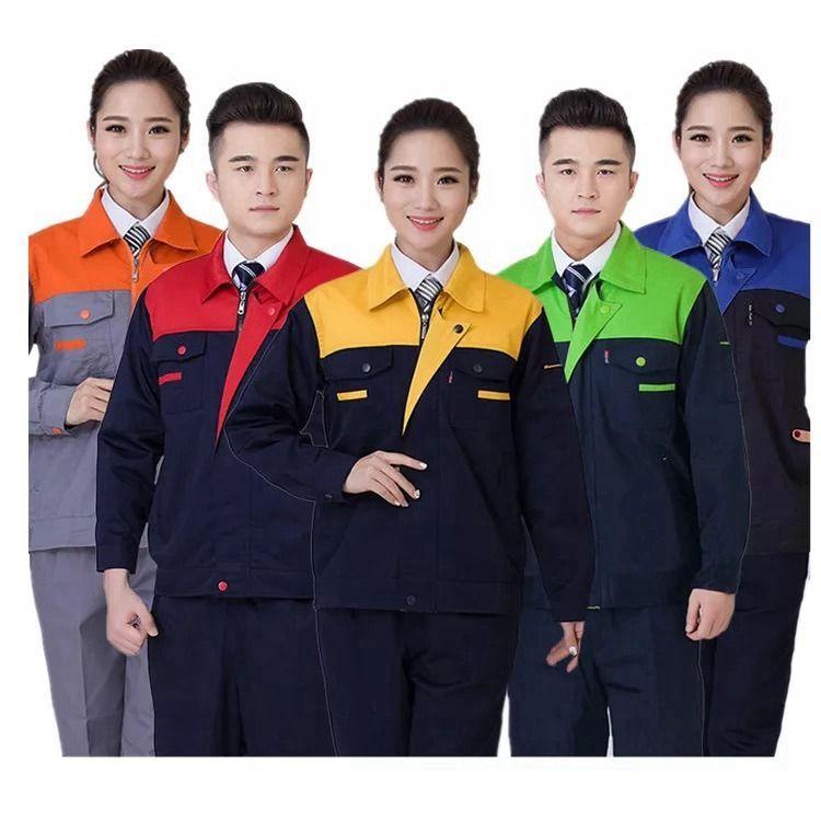 东莞工作服定制有哪些独特的优势