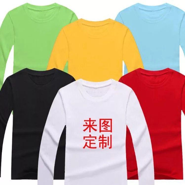 企业定做T恤衫应该要注意哪些细节呢?