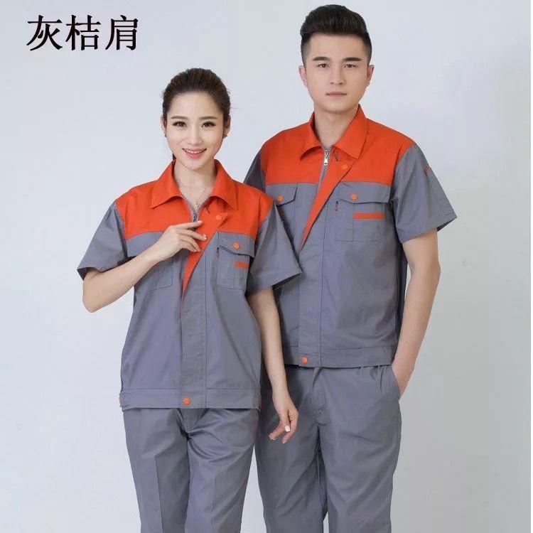 你知道定做东莞工作服的时候男款和女款的区别是什么吗