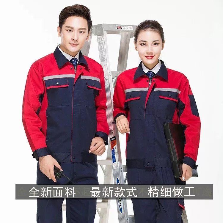 你知道东莞工作服棉袄男装的三大特色吗