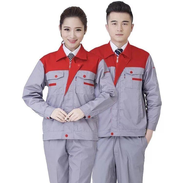 如何挑选一件适合自已的订制东莞工作服