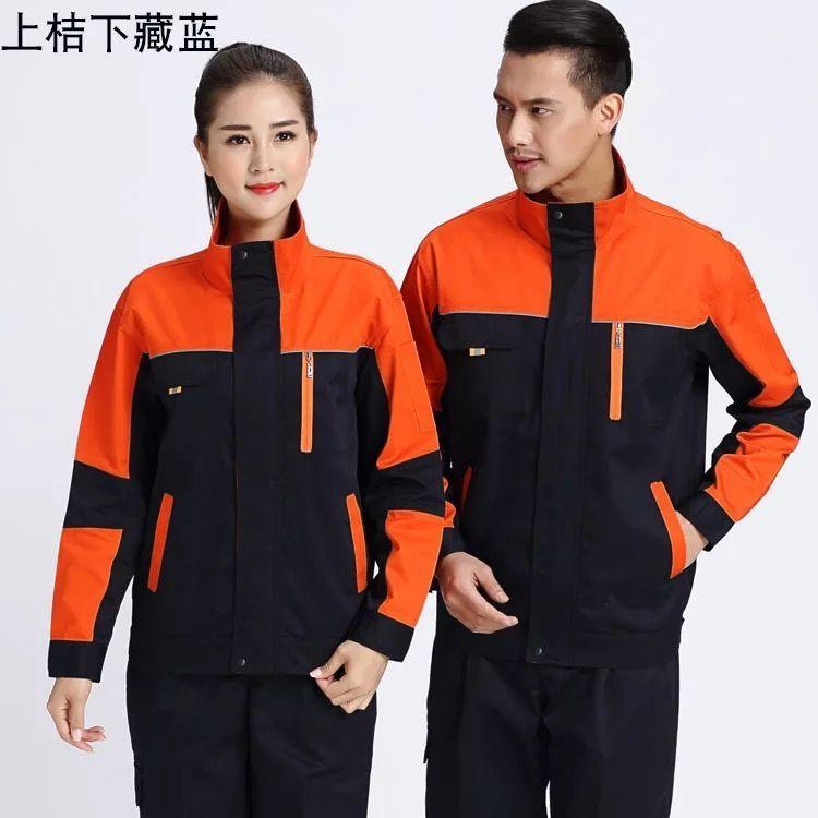 定制东莞工作服的设计原则与面料选用你都会吗