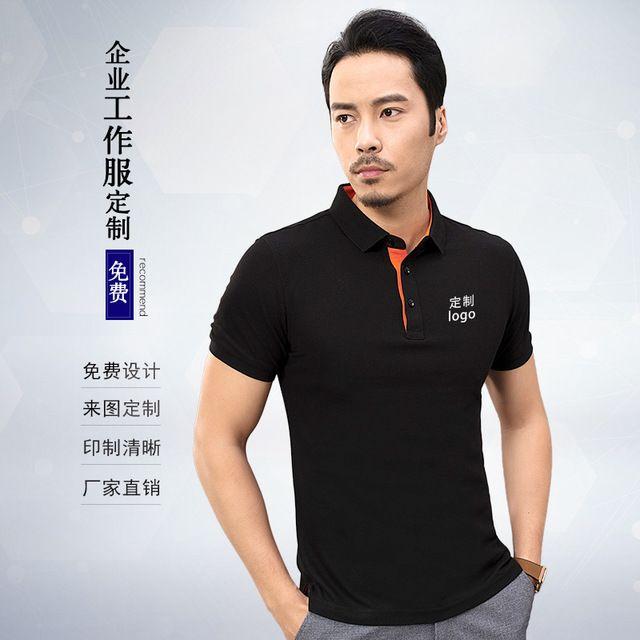 纯色翻领宣传广告衫 配色领短袖定制休闲男式工装