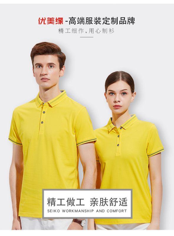 夏季新款纯色空白男士商务短袖翻领polo衫