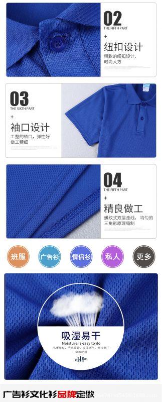 新款欧美马球polo衫 休闲短袖定制