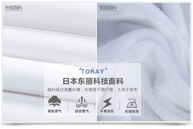 秋冬韩版百搭修身白衬衫时尚气质白领职业衬衫