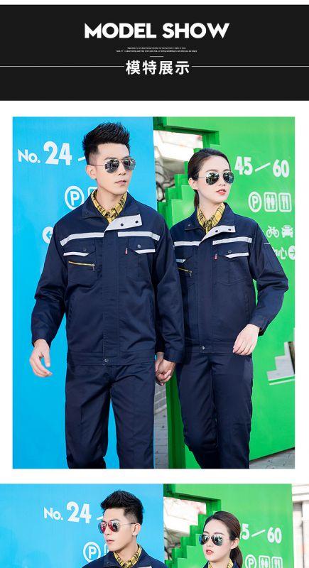 双反光条工程服 套装驾校教练服仓储物流送货司机服