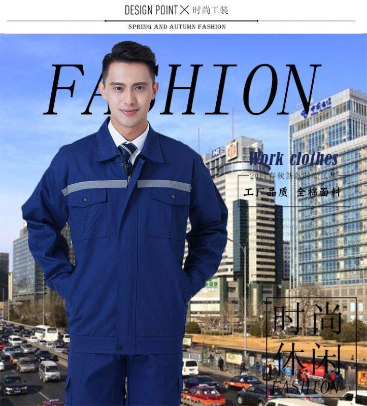 工作服工衣厂服定做 厂服批发 厂服加工 厂服设计 订做厂服