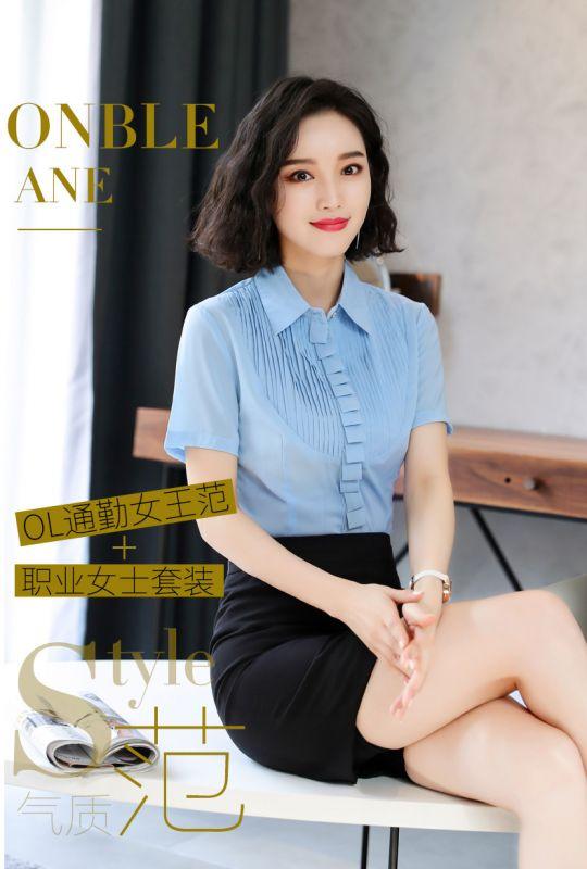 夏季气质干练工装短袖职业装白衬衫韩版显瘦工作服方领百搭