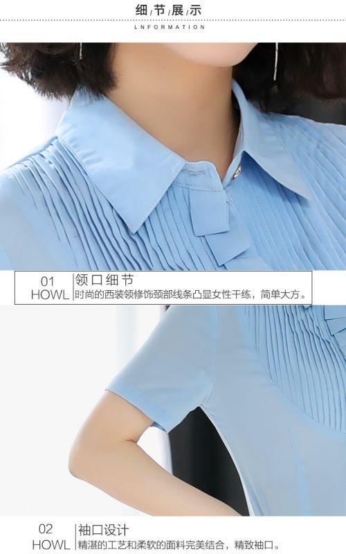 夏季气质干练东莞工装短袖职业装白衬衫韩版显瘦东莞工作服方领百搭