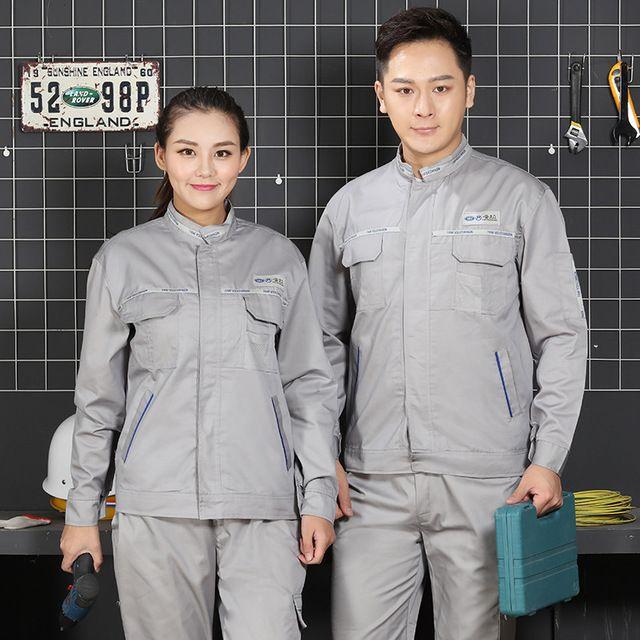 一汽大众4S店 长袖工作服男 汽修服套装女售后工装机修耐脏汽车美容