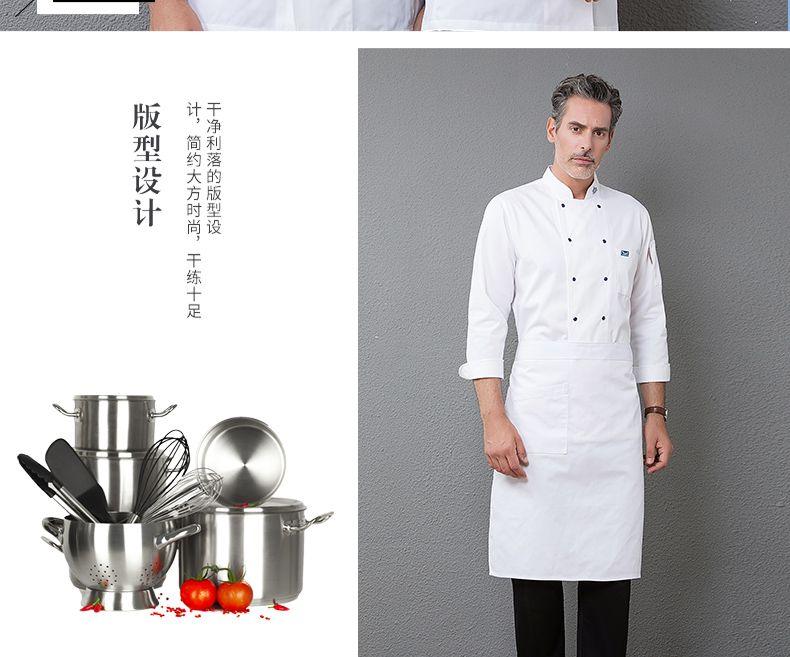 厨师东莞工作服 长袖多功能 秋冬装酒店餐饮食堂烘焙