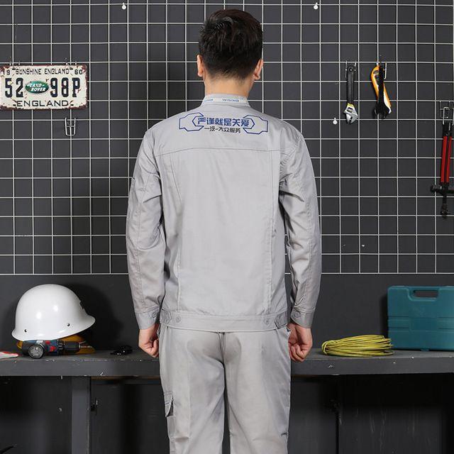 一汽大众4S店 长袖东莞工作服男 汽修服套装女售后东莞工装机修耐脏汽车美容