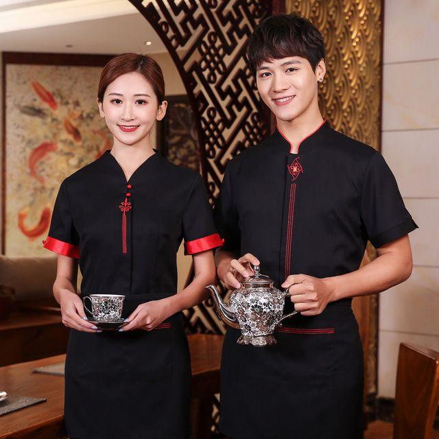 酒店工作服夏装 女餐饮前台饭店奶茶店咖啡西餐厅火锅店 服务员短袖