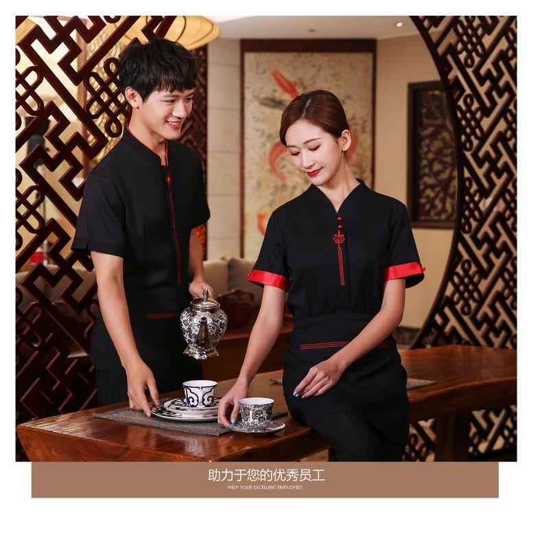 酒店东莞工作服夏装 女餐饮前台饭店奶茶店咖啡西餐厅火锅店 服务员短袖