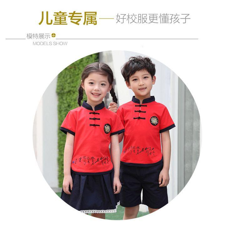 夏季幼儿园园服夏装 小学生校服 中国风汉服儿童班服 复古民族风套装
