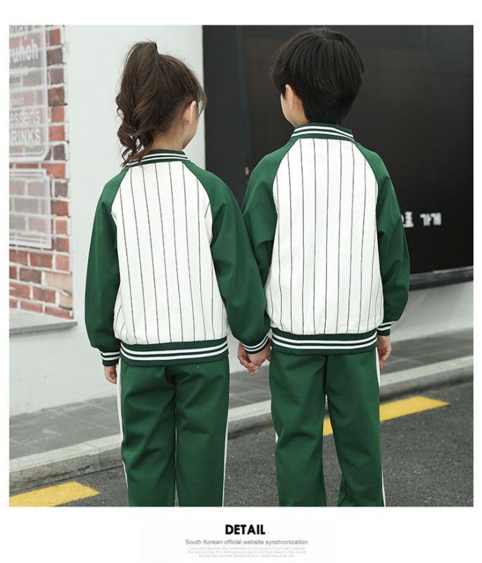 秋季幼儿园园服 春秋装小学生校服 纯棉套装 老师儿童定制班服两件套