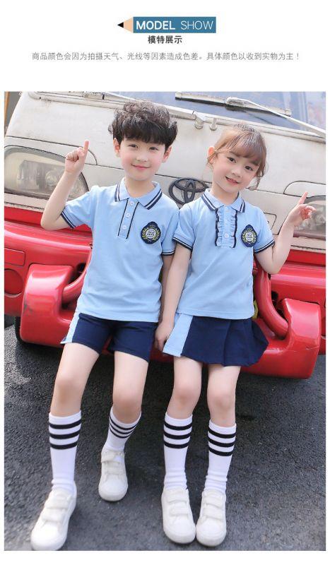 夏季幼儿园园服 纯棉夏装小学生校服 英伦风套装儿童班服短袖运动服