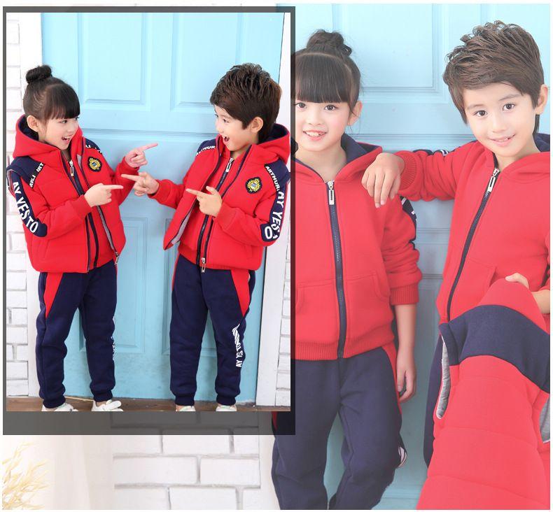 秋季幼儿园园服 春秋装套装冬季小学生校服 儿童班服纯棉加厚三件套