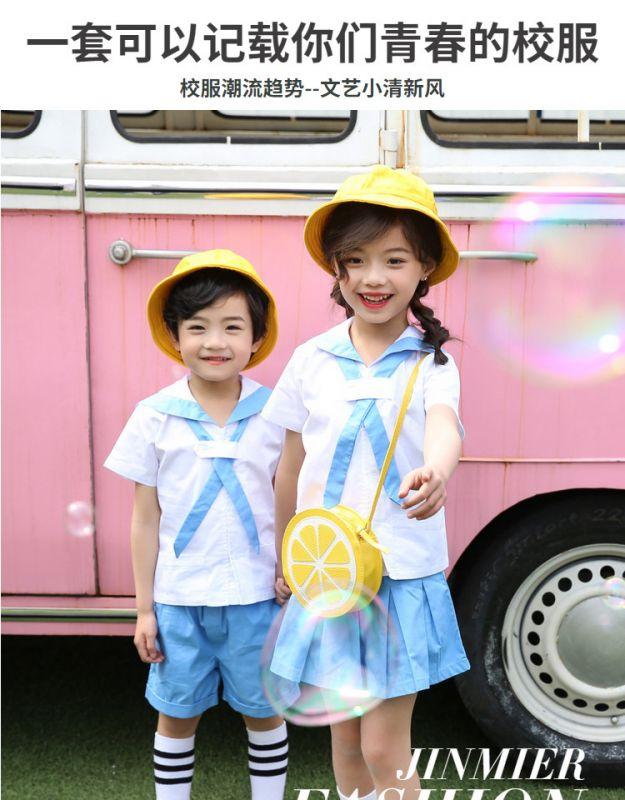 夏季幼儿园园服夏装 纯棉小学生校服海军风儿童班服 短袖学院风套装