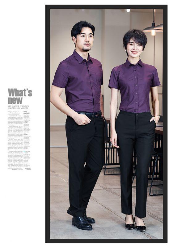 职业装定做男款新款平纹短袖工装衬衫职业装纯色衬衣工作服正装可绣LOGO