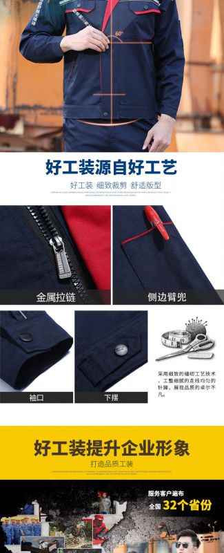 秋季反光条工程服 长袖安保电焊工服 套装男女汽修服工装制服劳保服
