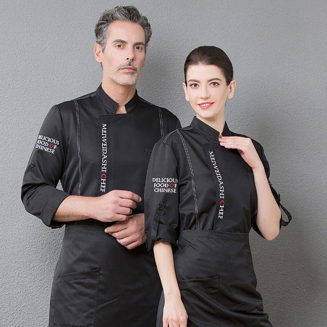 厨师服长袖 男女厨师工作服秋冬装 酒店食堂糕点烘焙师工装