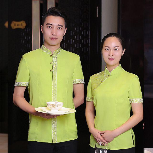 酒店服务员工作服夏装 女短袖中式餐厅火锅饭店餐饮茶楼夏季中国风