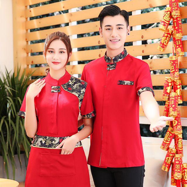 中餐厅服务员半袖茶楼餐饮火锅店工作服男女