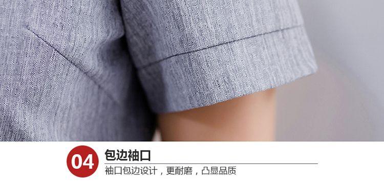 夏装家政物业公司养老院保洁服短袖