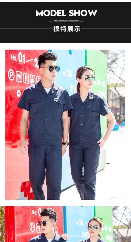 夏季短袖工程服套装汽车美容汽修服装卸工仓储物流快递员工作服
