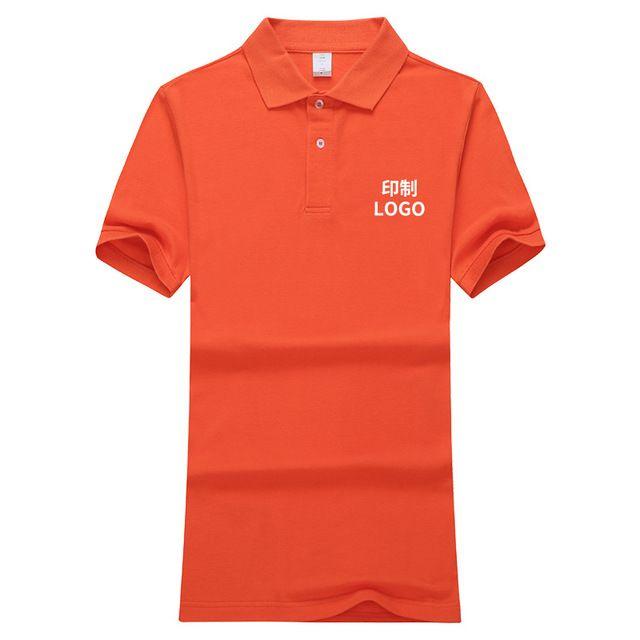 polo衫定制夏季短袖t恤 文化广告工作服定做 同学聚会衣服印字logo
