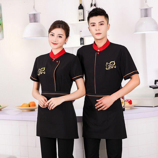 秋冬装长袖 餐饮饭店火锅店西餐厅咖啡厅网咖服务员短袖