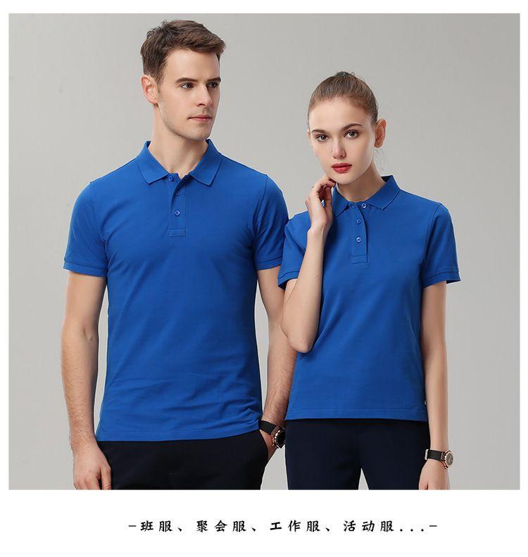 定制广告衫的辅料有哪些和需要注意哪些细节?