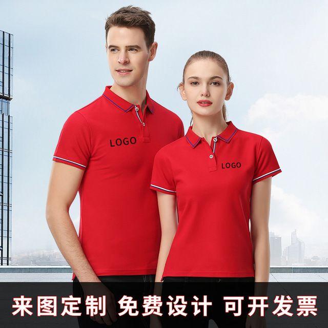 普通文化衫和定制文化衫的区别?如何选择款式?