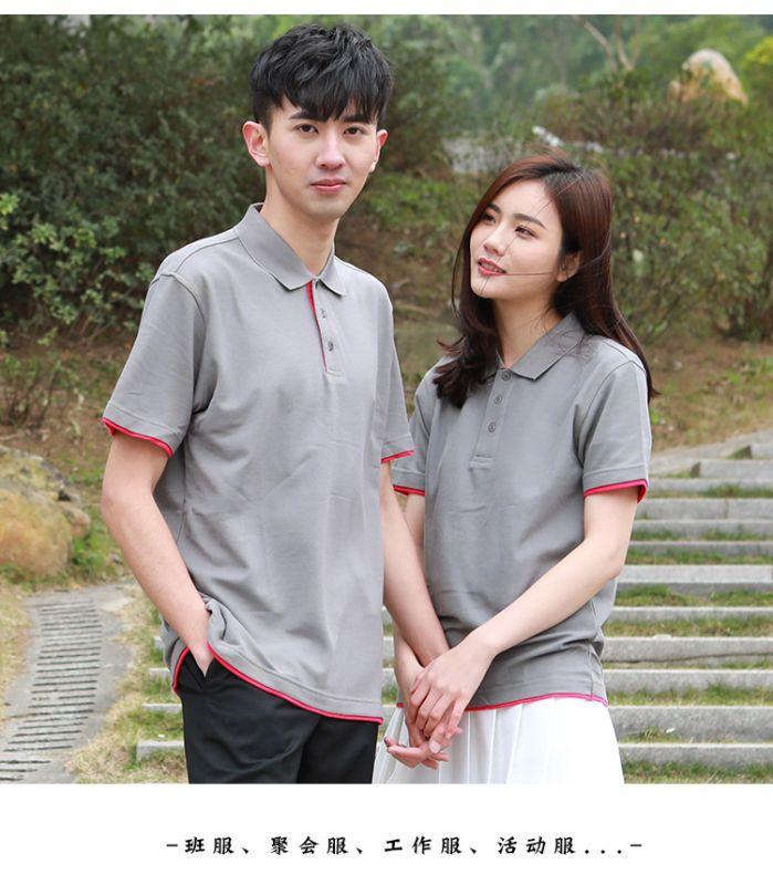 定做T恤衫会过时吗?面料有哪些比较好?