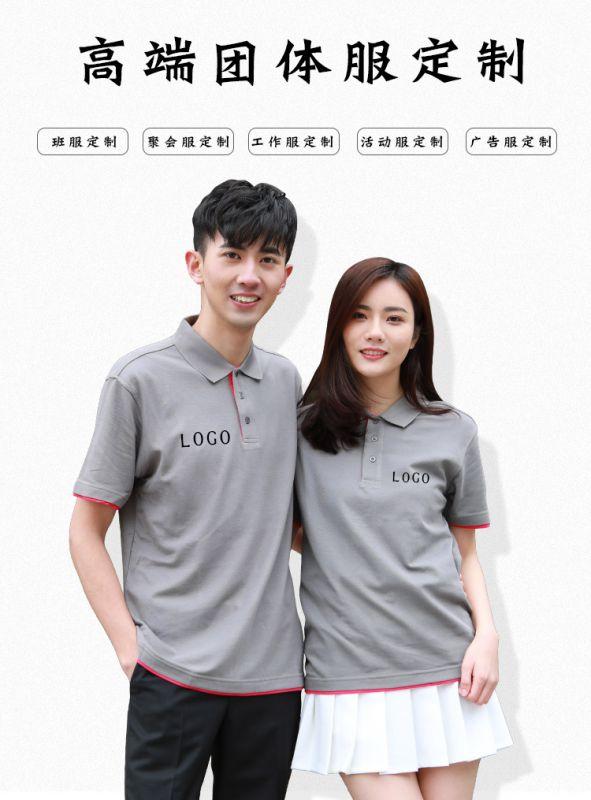 定制广告衫有哪些分类以及用途?